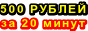 https://mega-spinner.ru/?i=3
